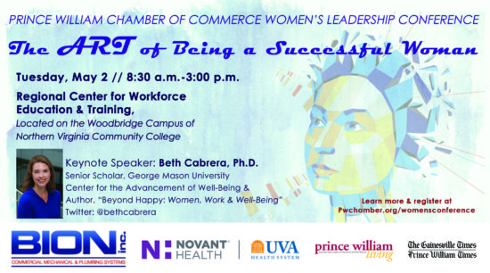 Women's Leadership Conference: The Art of Being a Successful Woman